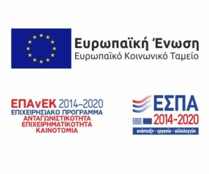 Banner Επιχειρησιακού Προγράμματος Καινοτομίας